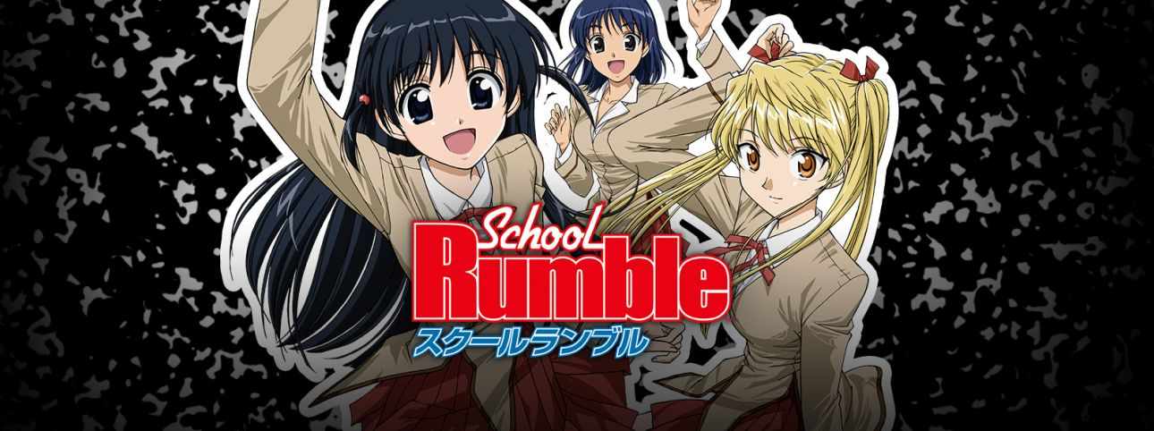 School Rumble Full Movie English