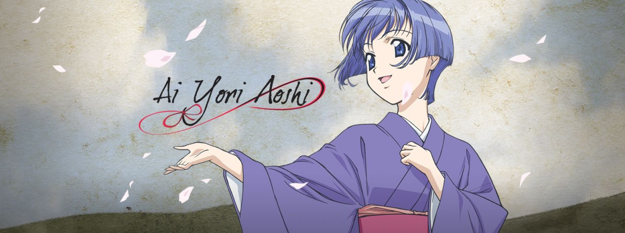 Ai Yori Aoshi Full Movie English