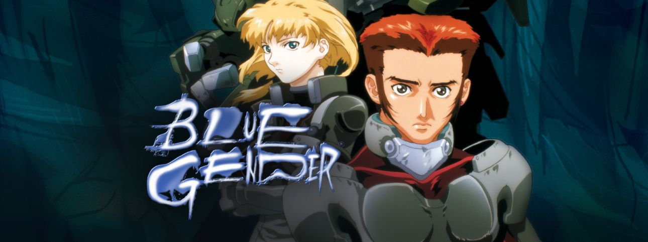 Blue Gender Full Movie English