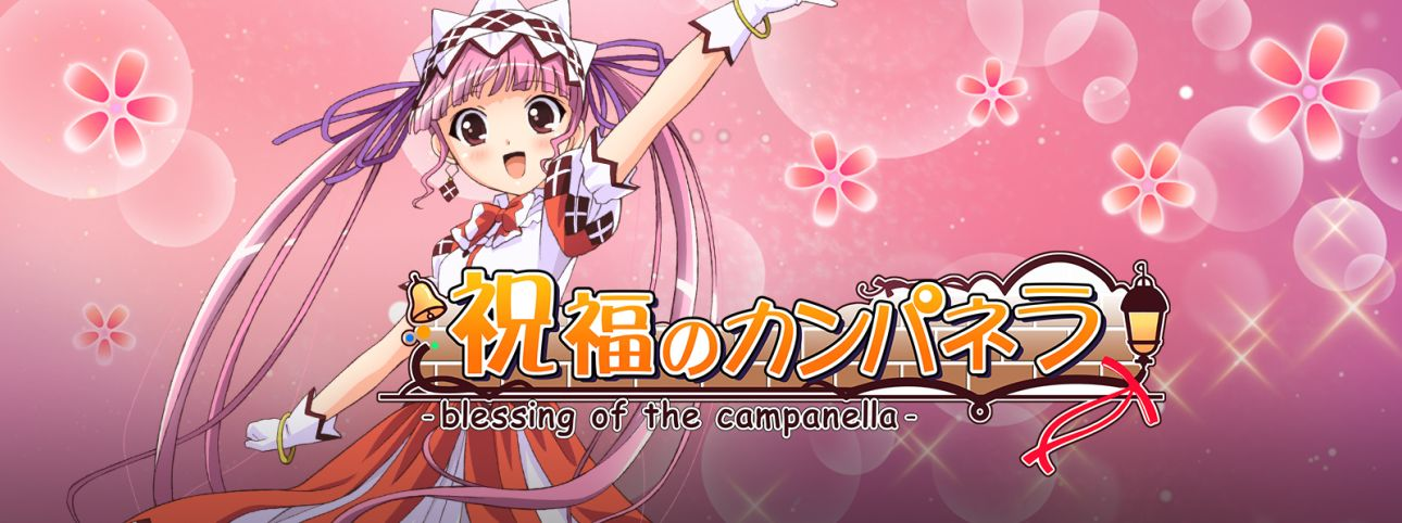 Blessing of the Campanella Full Movie English