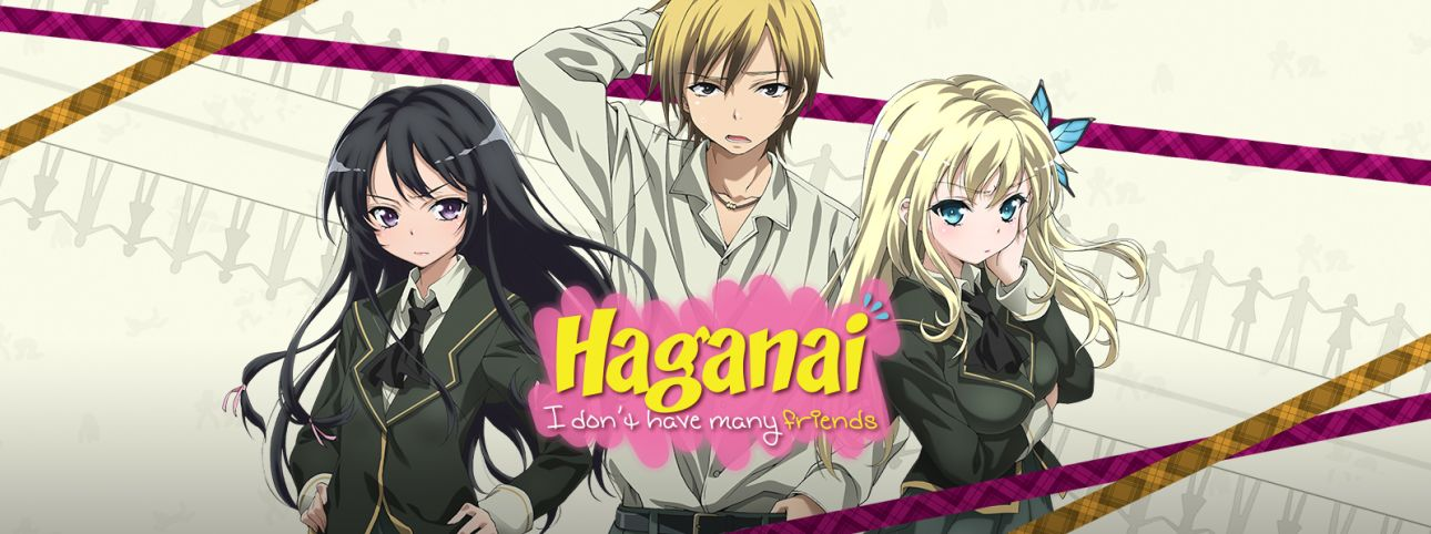 Haganai Full Movie English