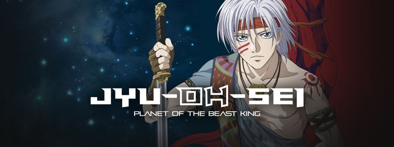 Jyu-Oh-Sei Full Movie English