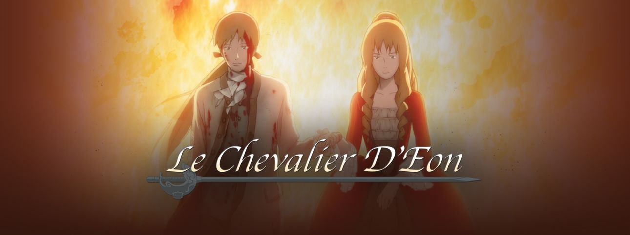 Le Chevalier D'Eon Full Movie English