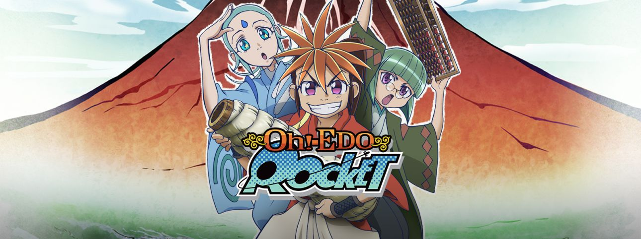 Oh! Edo Rocket Full Movie English