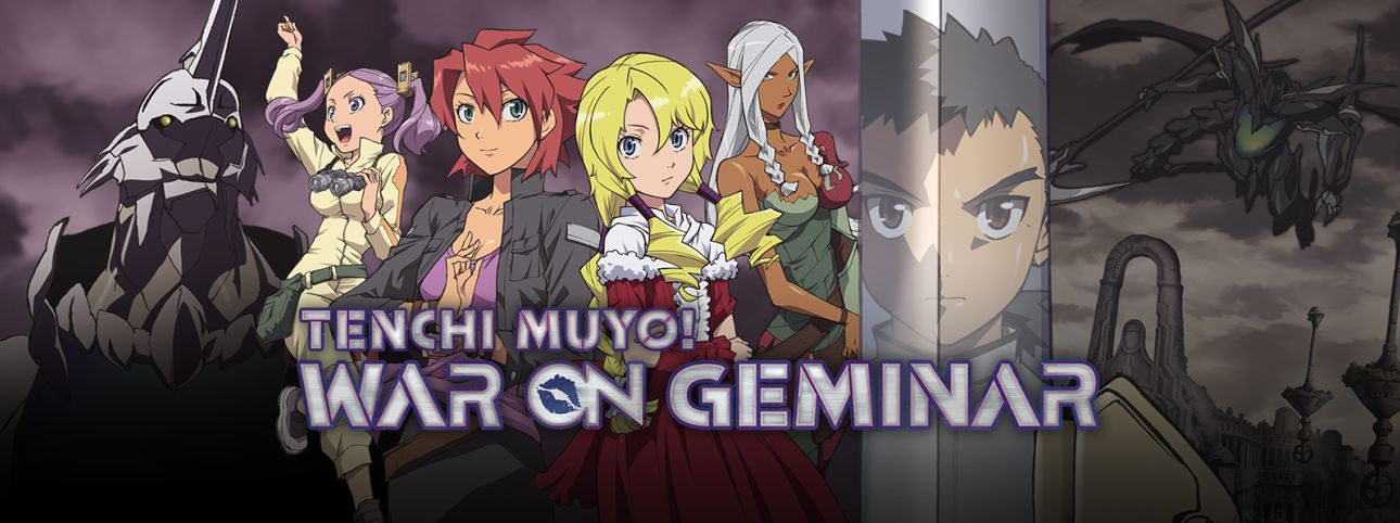 Tenchi Muyo! War on Geminar Full Movie English