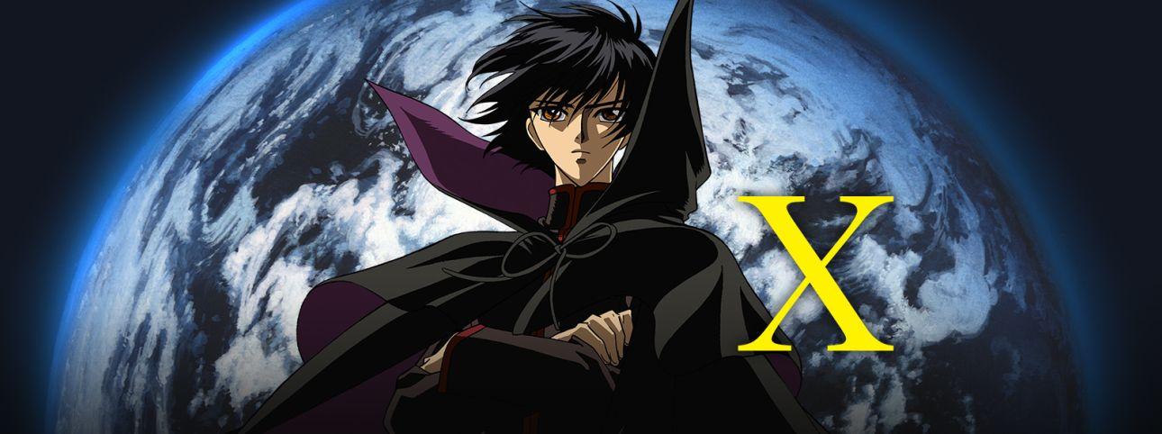 X Full Movie English