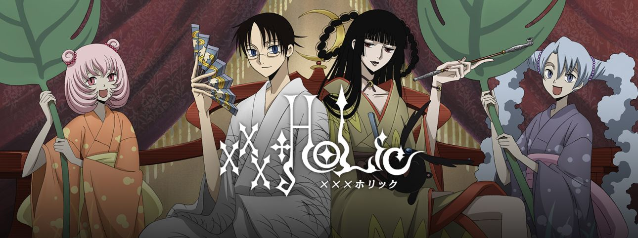 xxxHOLiC Full Movie English