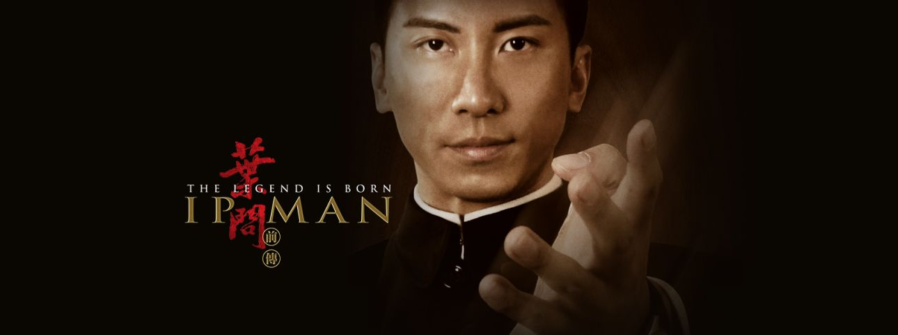The Legend Is Born: Ip Man Full Movie English