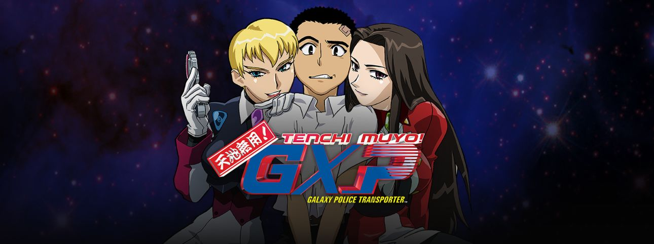 Tenchi Muyo! GXP Full Movie English