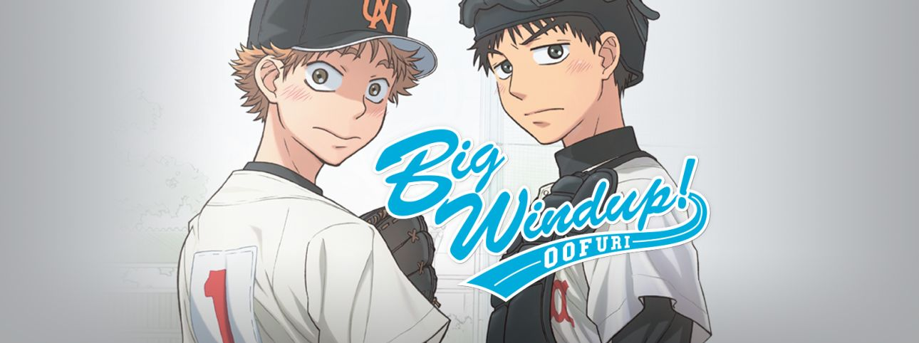 Big Windup! Full Movie English