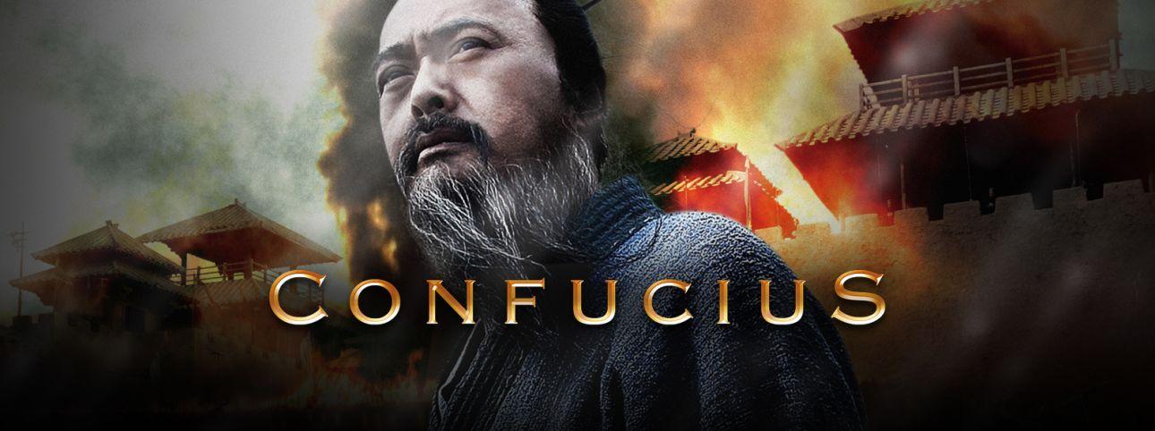 Confucius Full Movie English