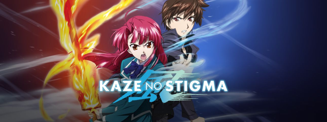 Kaze No Stigma Full Movie English