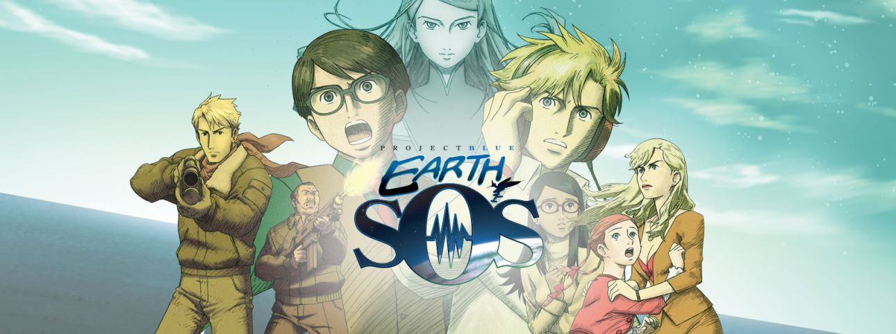 Project Blue Earth SOS Full Movie English