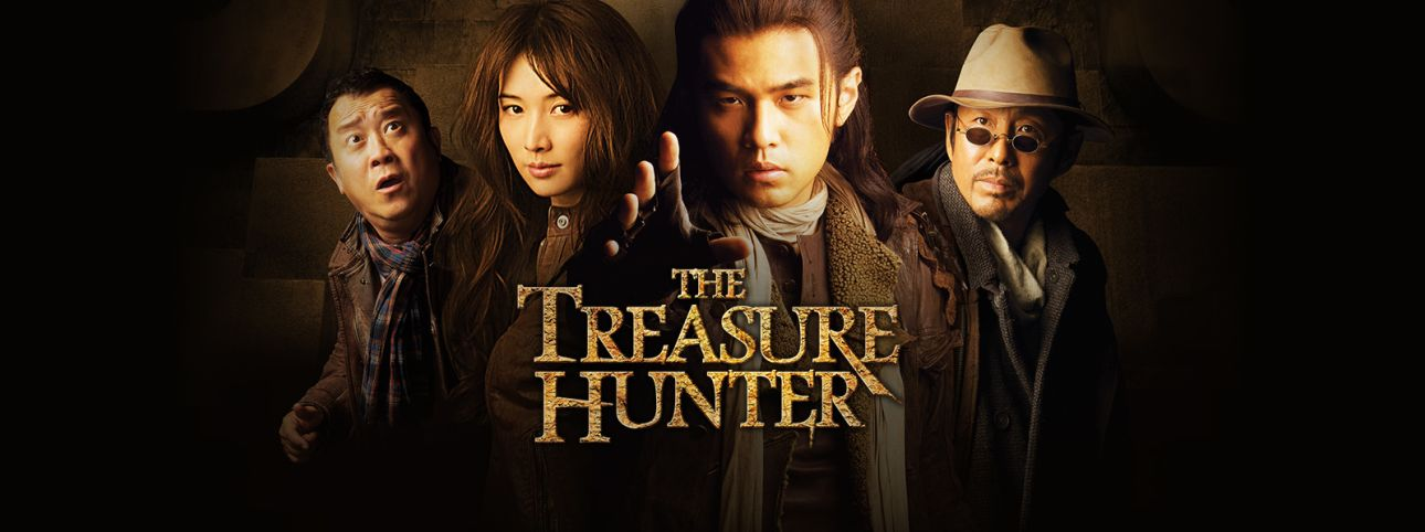 The Treasure Hunter Full Movie English