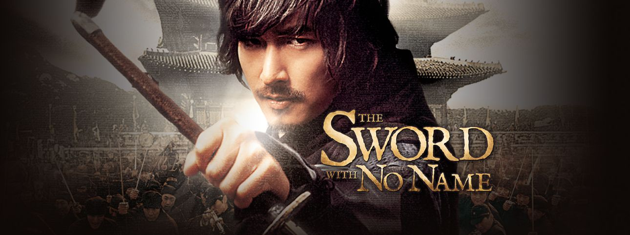 The Sword With No Name Full Movie English