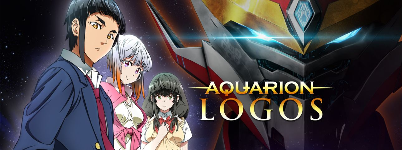 Aquarion Logos Full Movie English