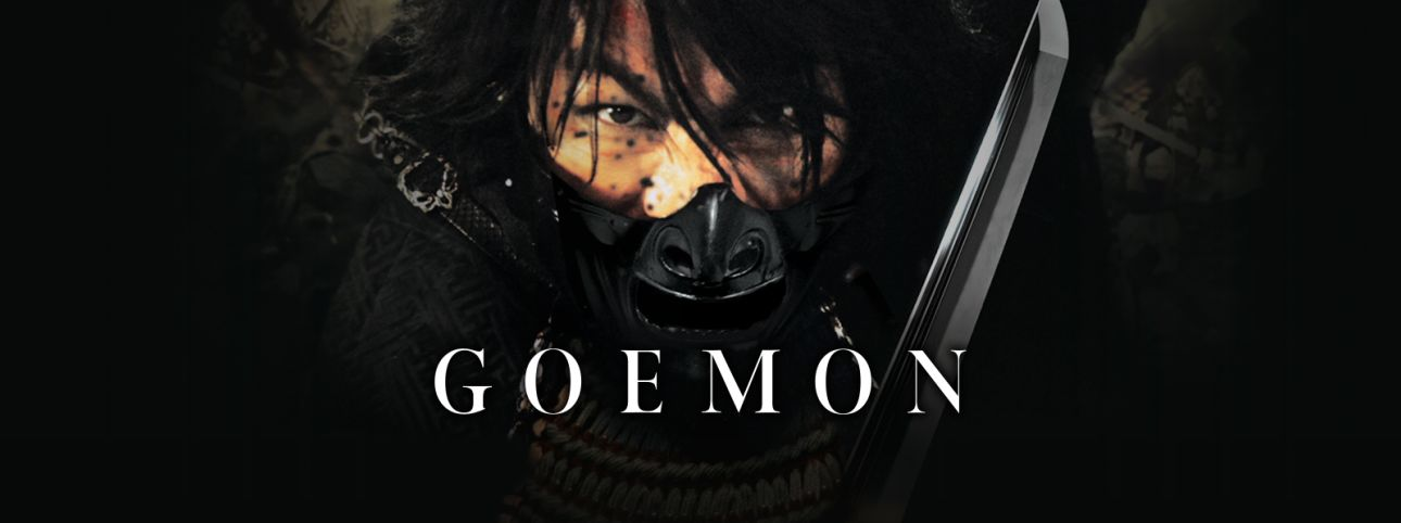 Goemon Full Movie English