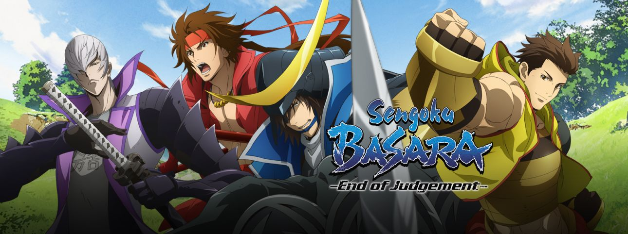 Sengoku BASARA: Samurai Kings Full Movie English