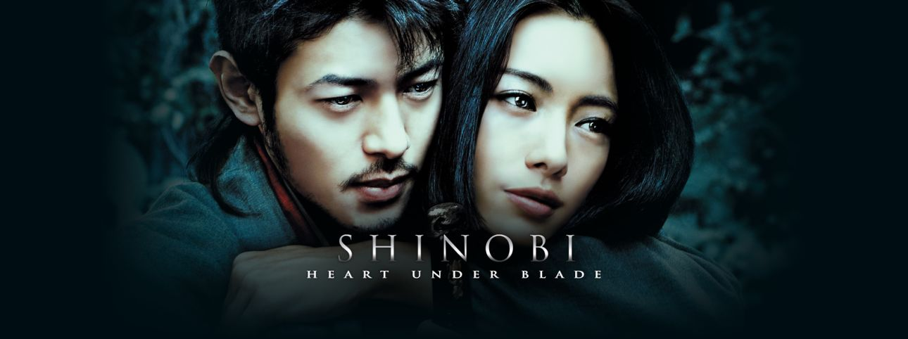 Shinobi Full Movie English