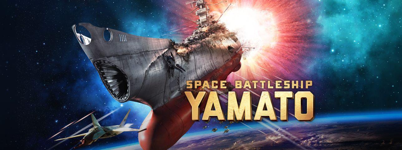 Space Battleship Yamato Full Movie English