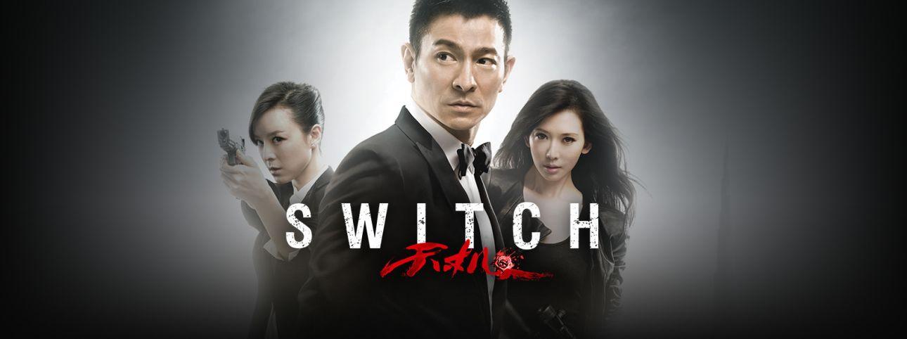 Switch Full Movie English