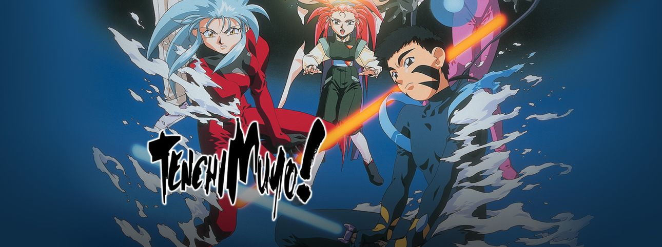 Tenchi Muyo! Movies Full Movie English