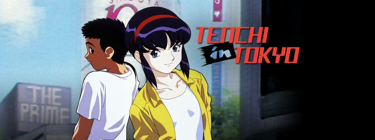 Tenchi Muyo! Tenchi in Tokyo Full Movie English