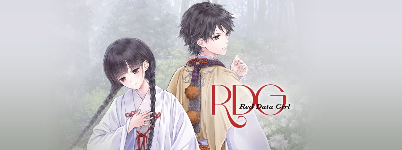 Red Data Girl Full Movie English