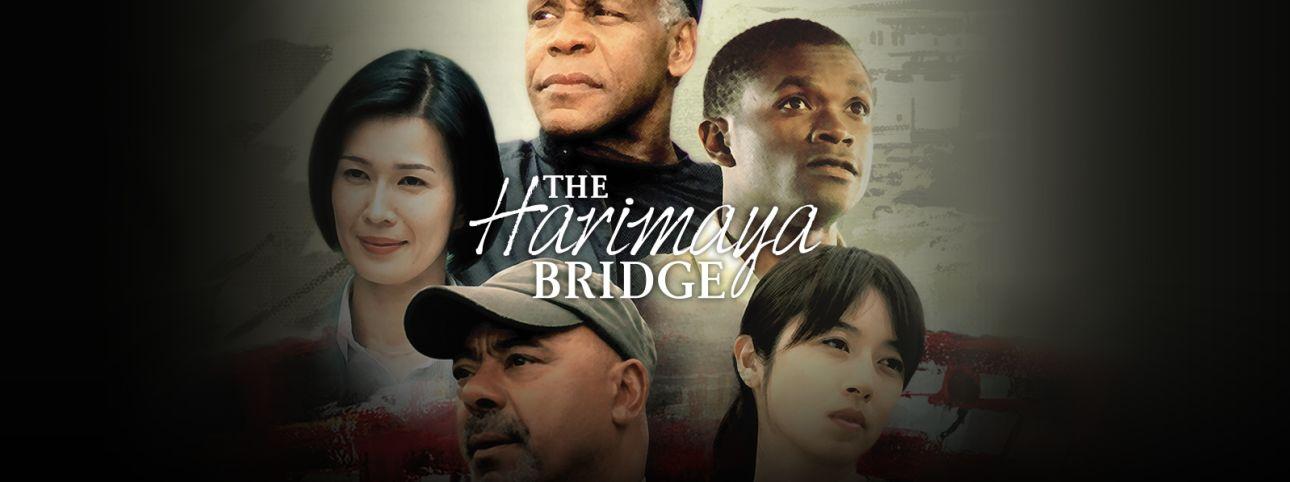 The Harimaya Bridge Full Movie English