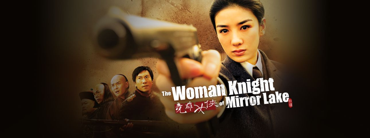 The Woman Knight of Mirror Lake Full Movie English