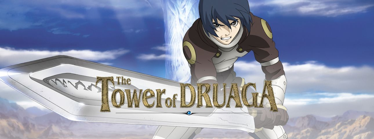 Tower of Druaga Full Movie English
