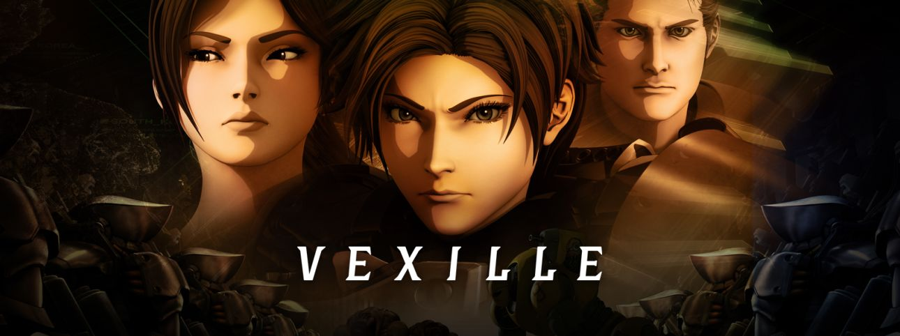 Vexille Full Movie English