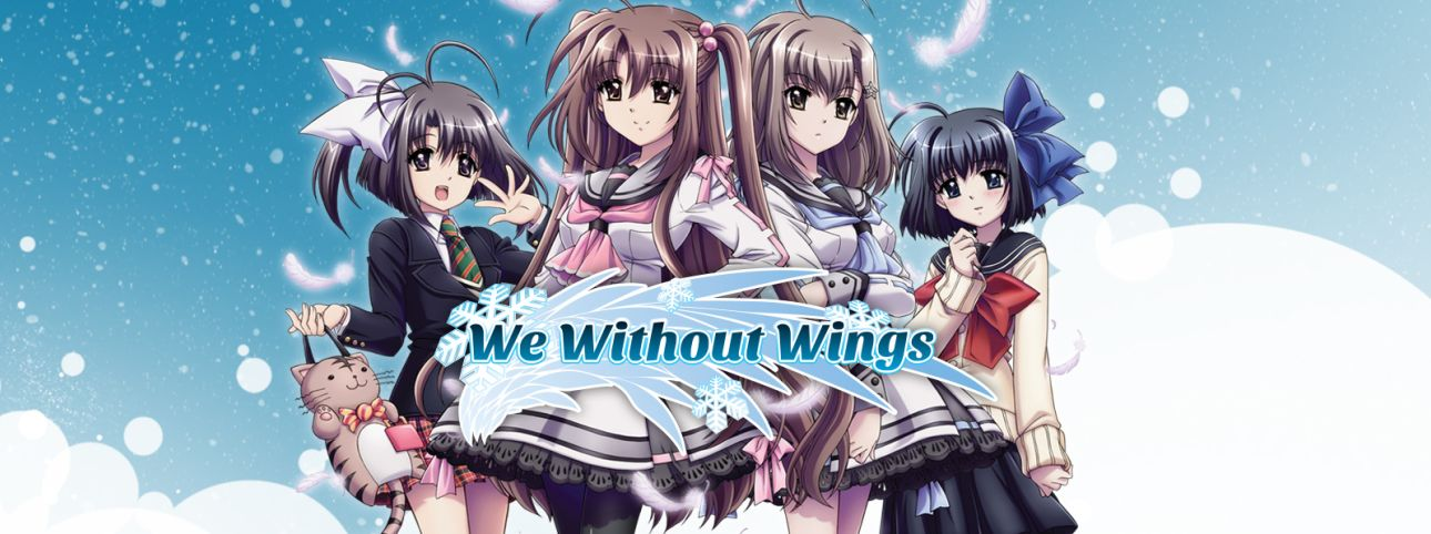 We Without Wings Full Movie English