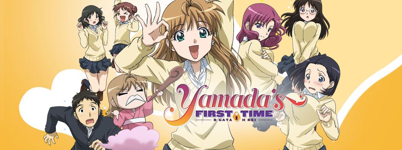 Yamada's First Time: B Gata H Kei Full Movie English