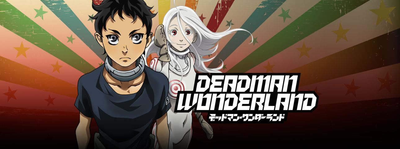 Deadman Wonderland Full Movie English