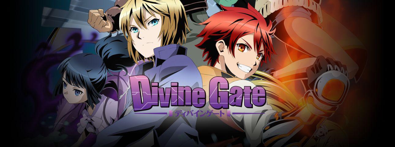 Divine Gate Full Movie English