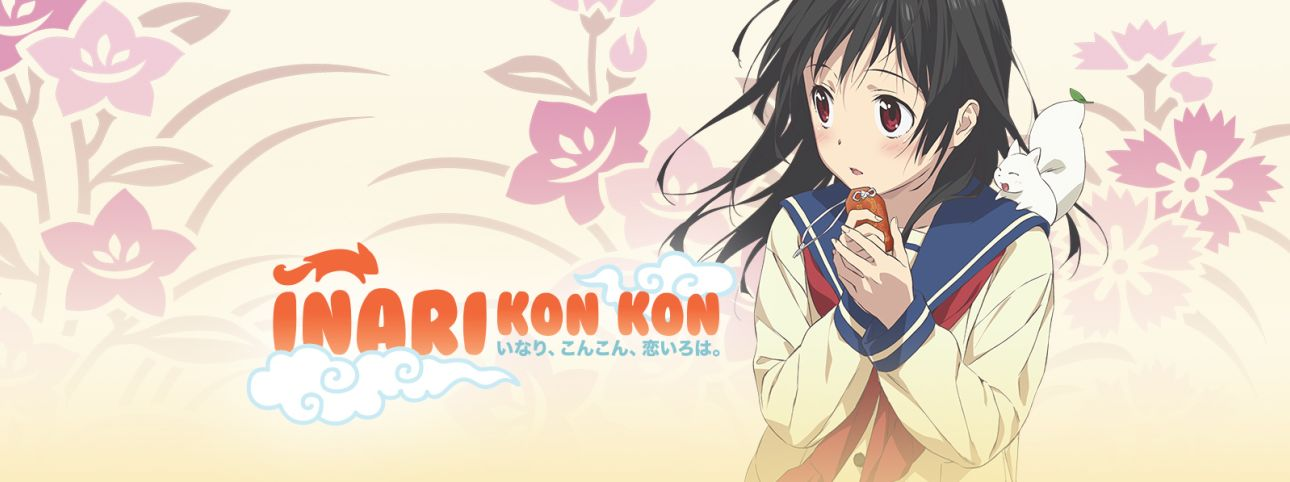 Inari Kon Kon Full Movie English