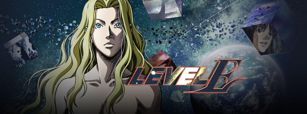 Level E Full Movie English