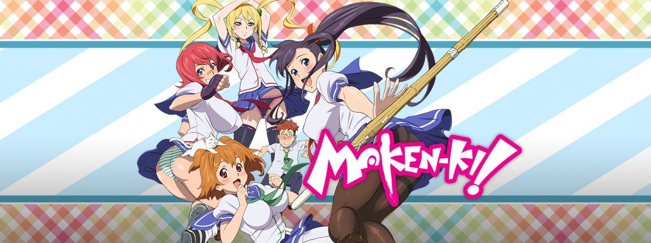Maken-ki! Full Movie English
