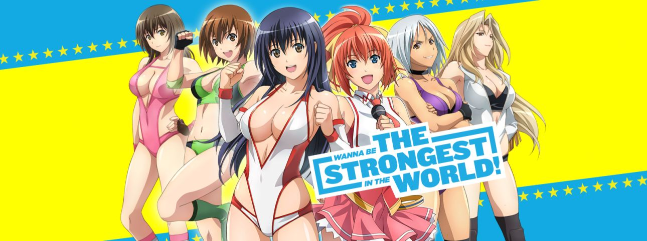 Wanna be the Strongest in the World! Full Movie English