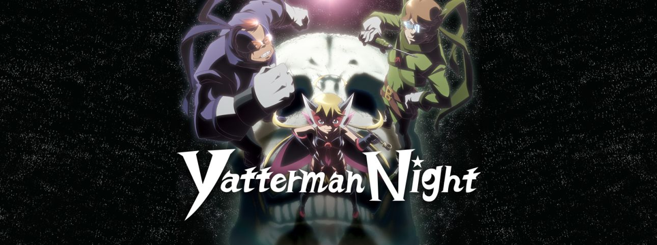 Yatterman Night Full Movie English