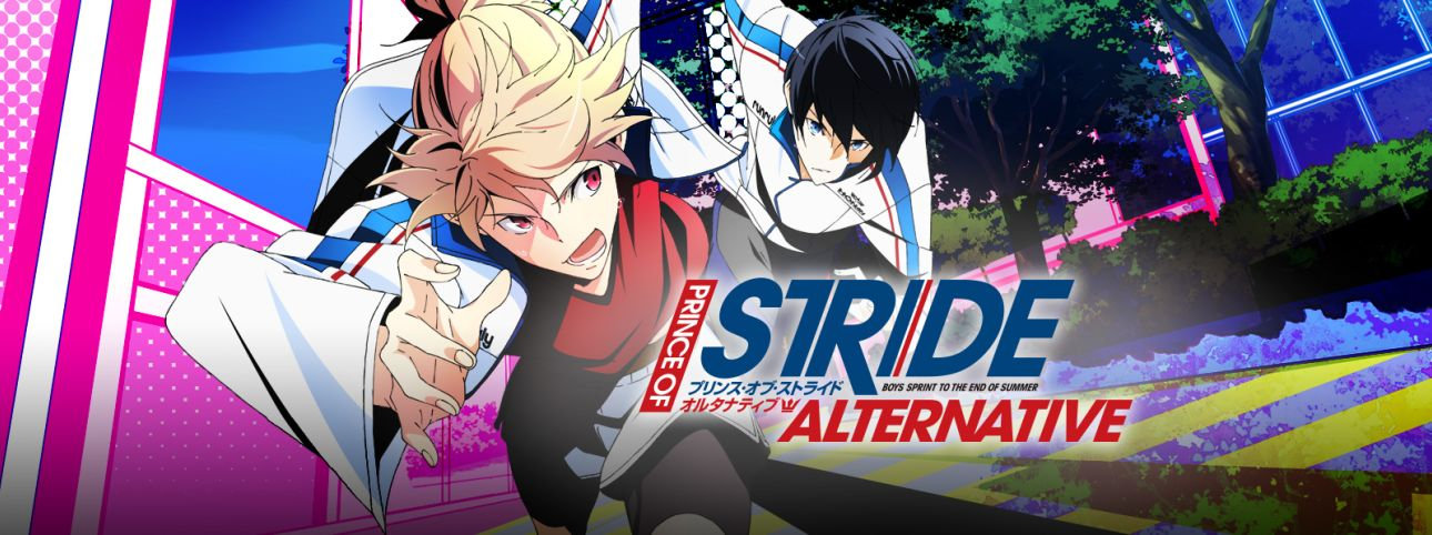 Prince of Stride Alternative Full Movie English