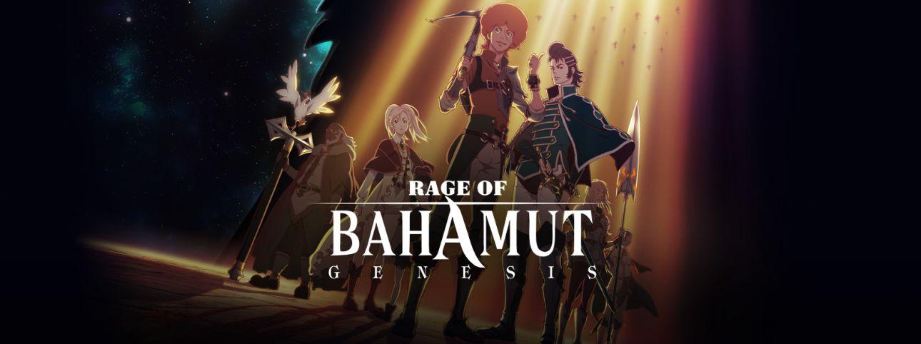 Rage of Bahamut: Genesis Full Movie English
