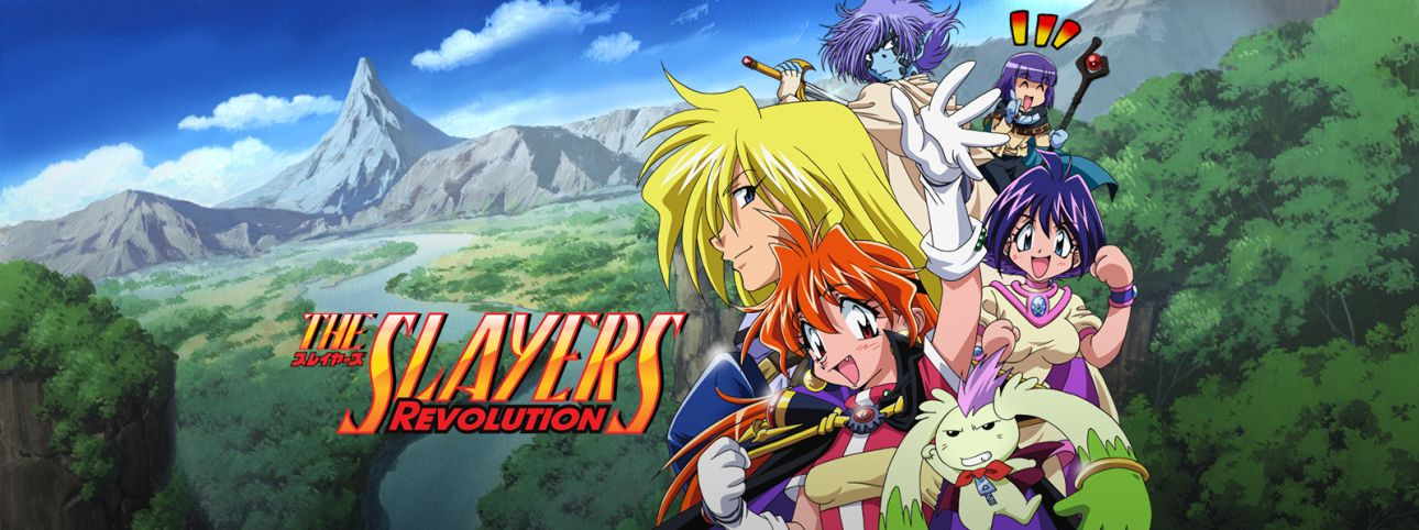 The Slayers Revolution Full Movie English