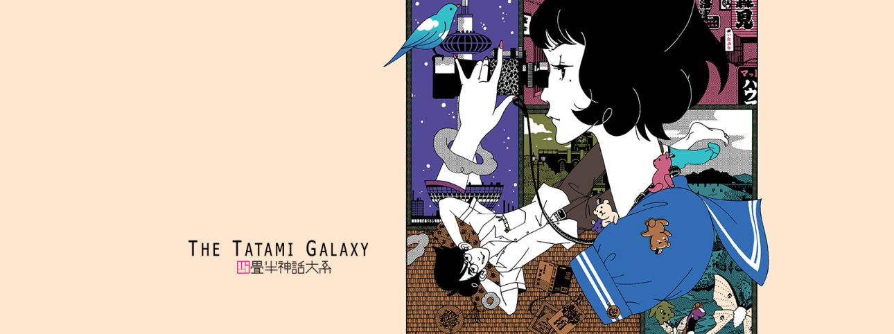 The Tatami Galaxy Full Movie English