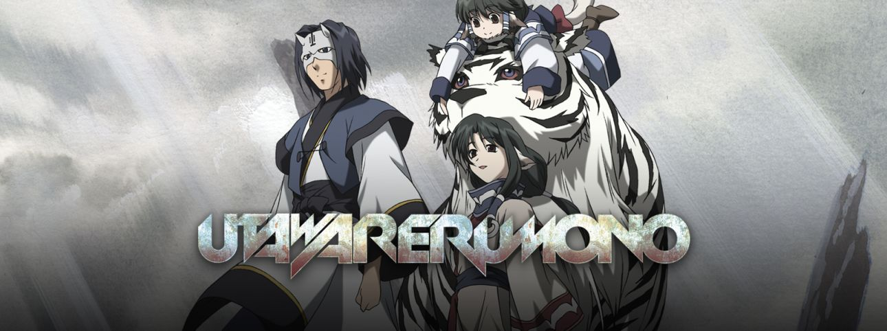 Utawarerumono Full Movie English