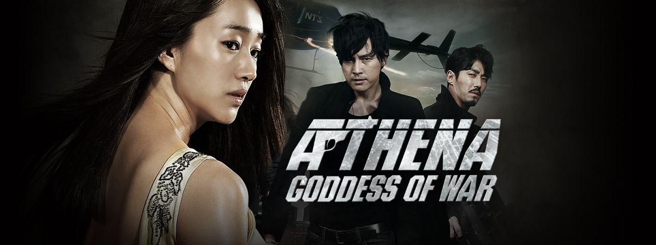 Athena: Goddess of War Full Movie English