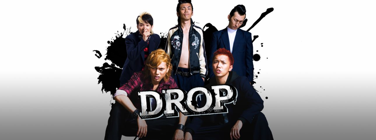 DROP Full Movie English