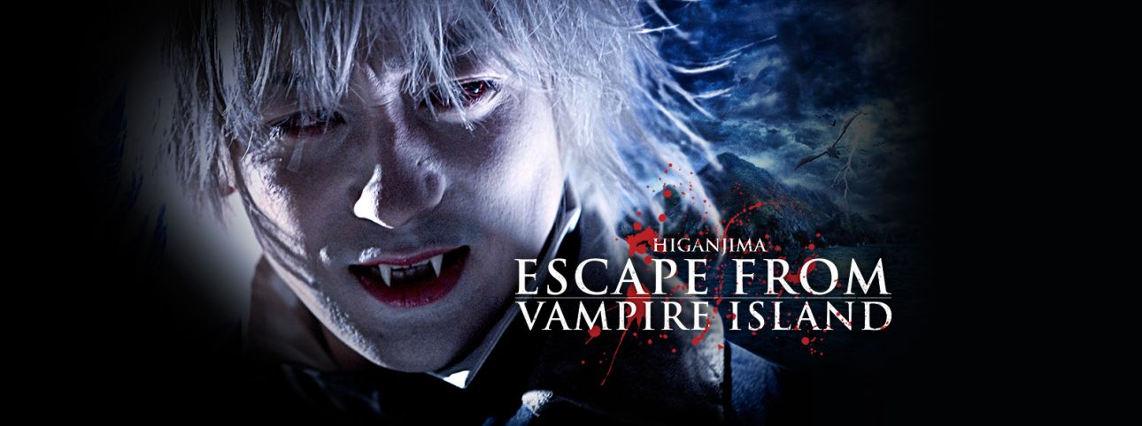 Higanjima Full Movie English