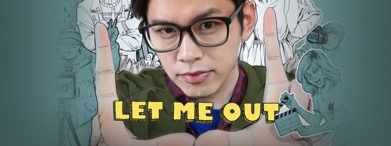 Let Me Out Full Movie English